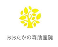 img_otaka_logo