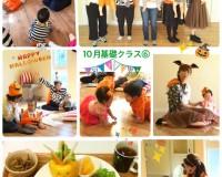 10月31日「ベビーサイン基礎クラス」(6回目)のようす