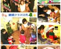 12月18日「ベビーサイン継続クラス」(12月☆クリスマス)のようす